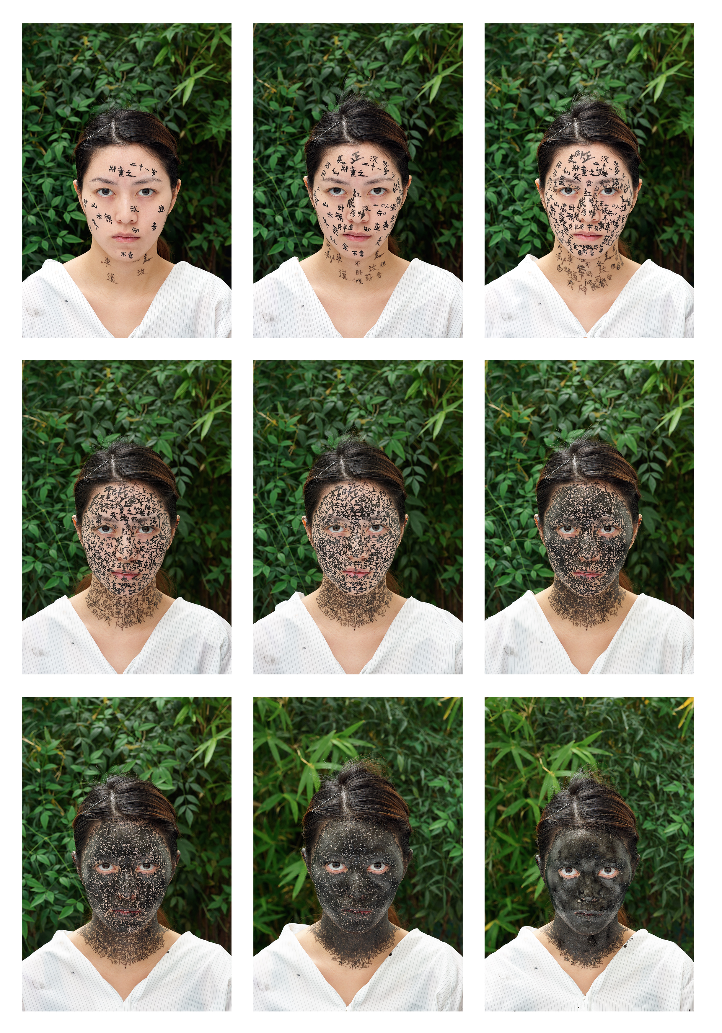 ZHANG HUAN _2015 Family Tree. Courtesy Pace Gallery